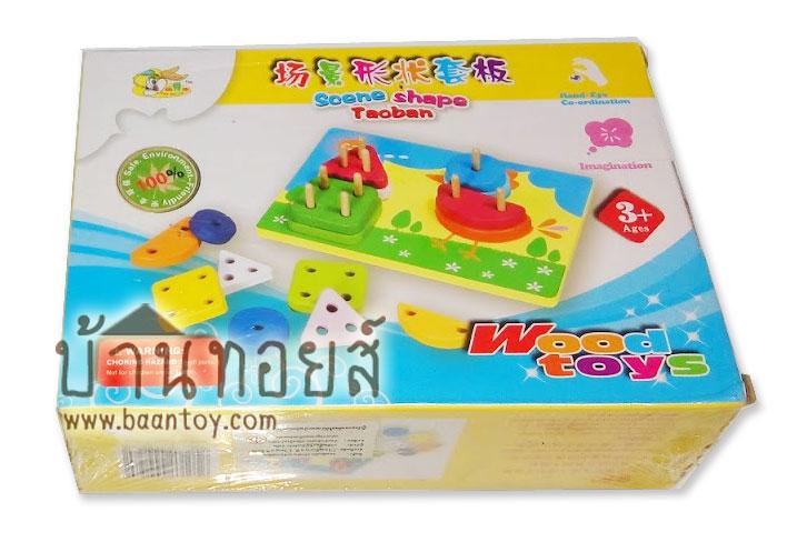 ของเล่นไม้บล็อคไม้เสียบเสา บล็อคสวมหลัก ลายไก่น้อย สำหรับเสริมพัฒนาการ ในการหยิบจับ สอนรูปทรง ฝึกการสังเกต