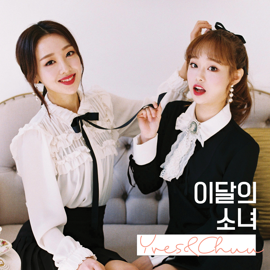 [Pre] LOOΠΔ : 10th Single Album - This Month's Girl - Yves&Chuu +Poster
