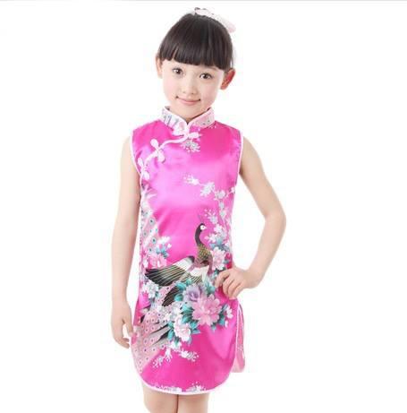 ชุดจีนกี่เพ้า สีชมพู ลายนกยูง
