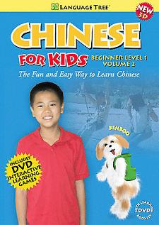 Chinese for Kids Level 1 Vol.1-2 (สอนภาษาจีน ด้วยภาษาอังกฤษ) 2DVD ราคา 50 บาท