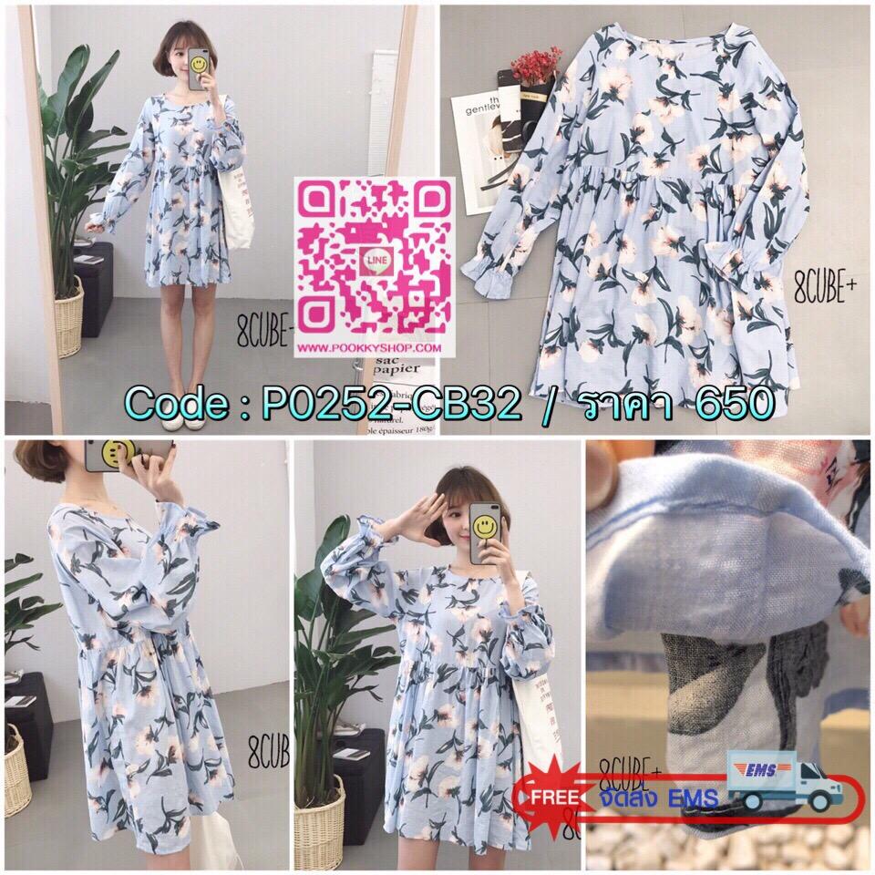 :::sweety freshy lilly dress::: เดรสผ้าฝ้ายแท้ 100% เนื้อดี ลายสวยหวาน งานเย็บดีมีคุณภาพ ทรงน่ารัก ใส่กับผ้าใบสีขาว ตะมุตะมิมากค่ะ