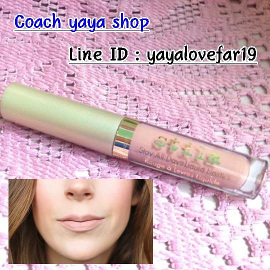 **พร้อมส่งค่ะ** stila stay all day liquid lipstick สี caramello 1.5ml.