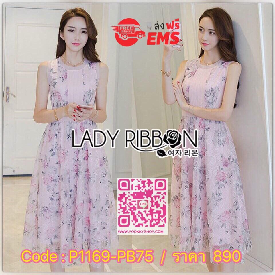 Lady Ribbon's Made Lady Sara Sweet Feminine Pastel Roses Lace เดรสผ้าลูกไม้สีชมพูพาสเทลพิมพ์ลายดอกกุหลาบตัวนี้เหมาะกับใส่ออกงานค่ะ สวยมากๆ เป็นแนวเฟมินีนหวานๆ ด้านนอกเป็นผ้าลูกไม้สีขาวพิมพ์ลายดอกกุหลาบ ด้านในเป็นซับในสีชมพู ทรงแขนกุดตีเกล็ดที่อกเรียบ