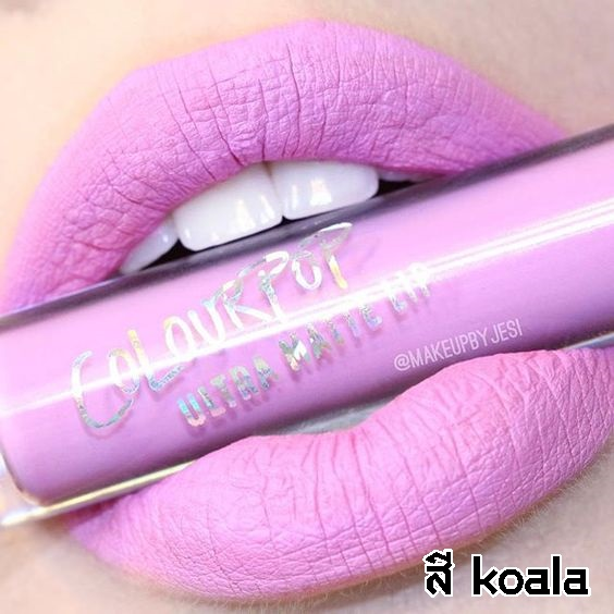 **พร้อมส่ง + ลด 30 %** COLOUR POP ULTRA SATIN LIQUID LIPSTICK สี koala