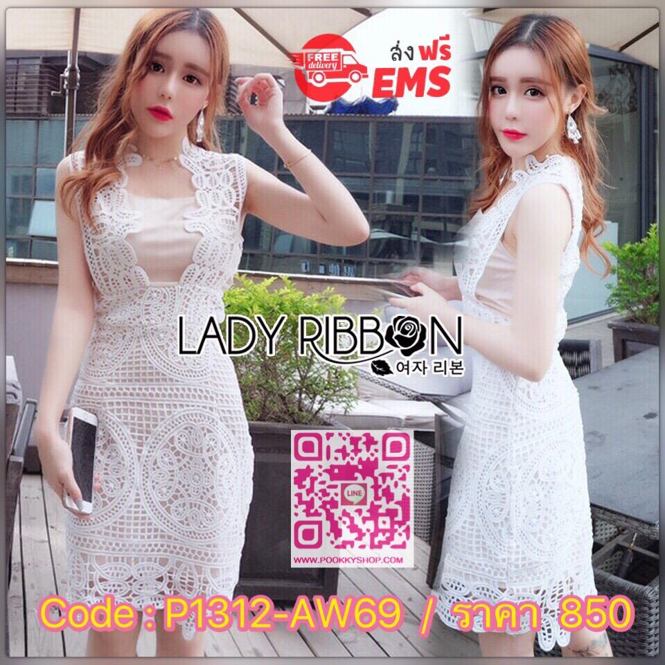 Lady Ribbon's Made Lady Anna Feminine Sexy White Lace Dress with Beige Linings เดรสผ้าลูกไม้สีขาวพร้อมซับในสีเนื้อสไตล์เซ็กซี่ ลุคนี้มีความหวานแต่ซ่อนเซ็กซี่ ทรงชุดเป็นแบบเข้ารูป ด้านนอกเป็นผ้าลูกไม้สีขาว ทอลายสวยมากๆค่ะ เนื้อหนาเป็นลูกไม้ชนิดพิเศษ ด