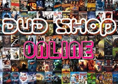 DVD Master ราคาถูก
