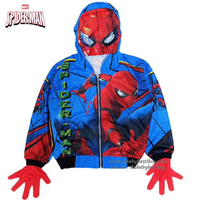 ( Size S-M-L-XL ) เสื้อแจ็คเก็ต Spiderman เสื้อกันหนาว เด็กผู้ชาย สีน้ำเงิน รูดซิป มีหมวก(ฮู้ด) ถุงมือ ใส่คลุมกันหนาว กันแดด สุดเท่ห์ ใส่สบาย ลิขสิทธิ์แท้ (ไซส์ S-M-L-XL )