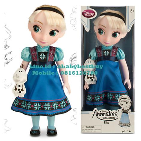 Frozen Disney Animators' Collection Elsa Doll - 16''