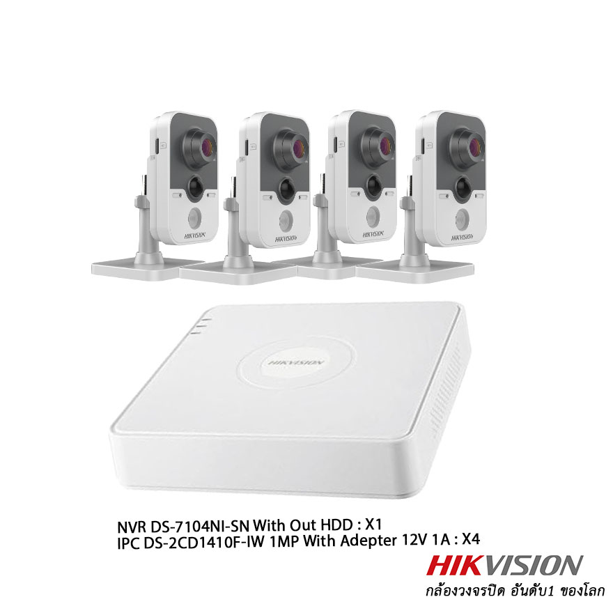 Hikvision Set NVR 4CH WiFi 1MP Cube Network Camera