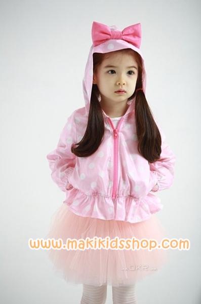 เสื้อคลุมเด็ก ผ้าร่ม สีชมพู Huanzhu kids
