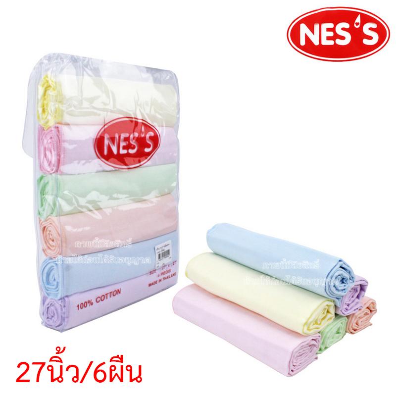 [6ผืน] [27x27นิ้ว] NES'S ผ้าอ้อมสาลูสีพื้น 6 สี
