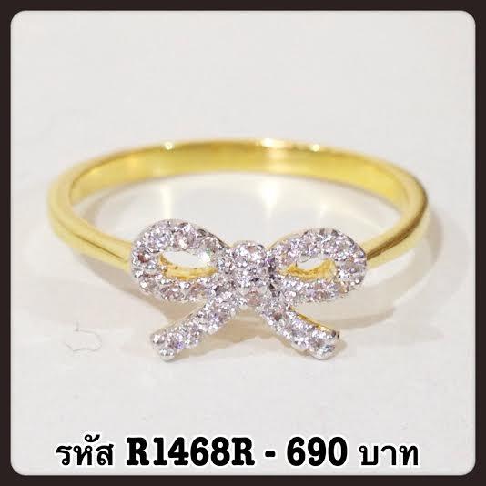 แหวนเพชร CZ รหัส R1468 size 55