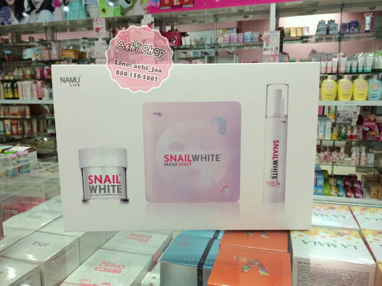 snailwhite Gift Set