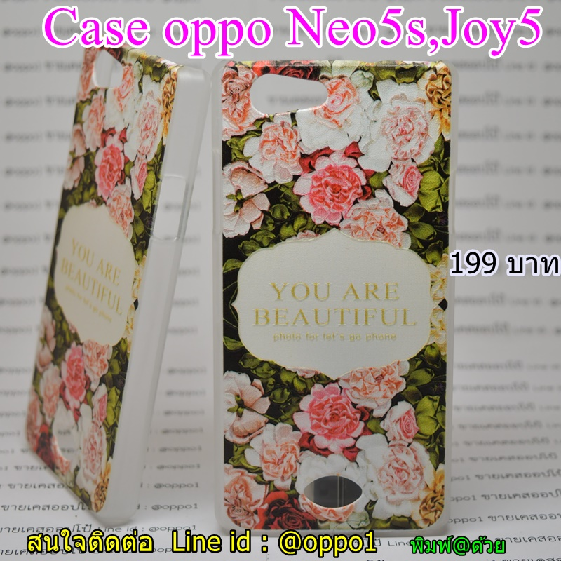 Case OPPO Joy5 หรือ Neo 5s ลายดอกไม้วินเทจ ลายนูน3D สีไม่ลอก