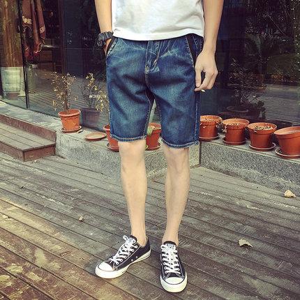 กางเกงยีนส์ขาสั้นเกาหลี สีน้ำเงิน ทรงตรง แต่งขอบ