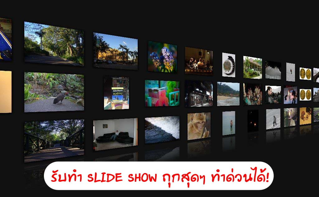 รับทำวีดีโอ สไลด์ประกอบเพลง (มี Clip ) ส่งงานผ่าน Line