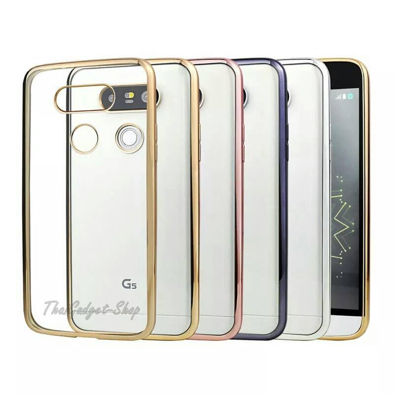 เคส LG G5 แบบซิลิโคนขอบสี ตรงรุ่น