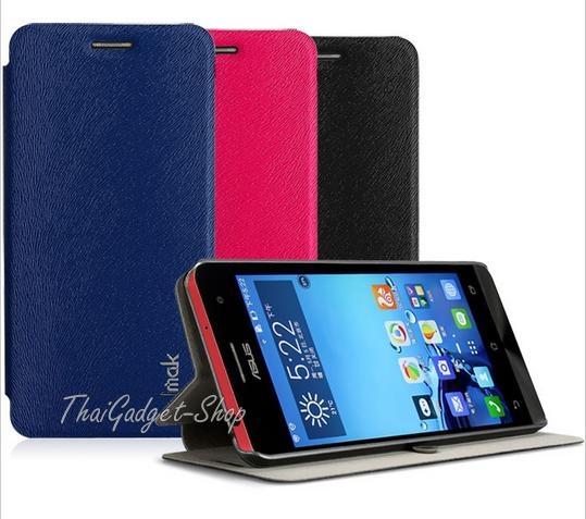 เคส Asus ZenFone 5 IMAK Le design Slim Flip Cover Leather Case
