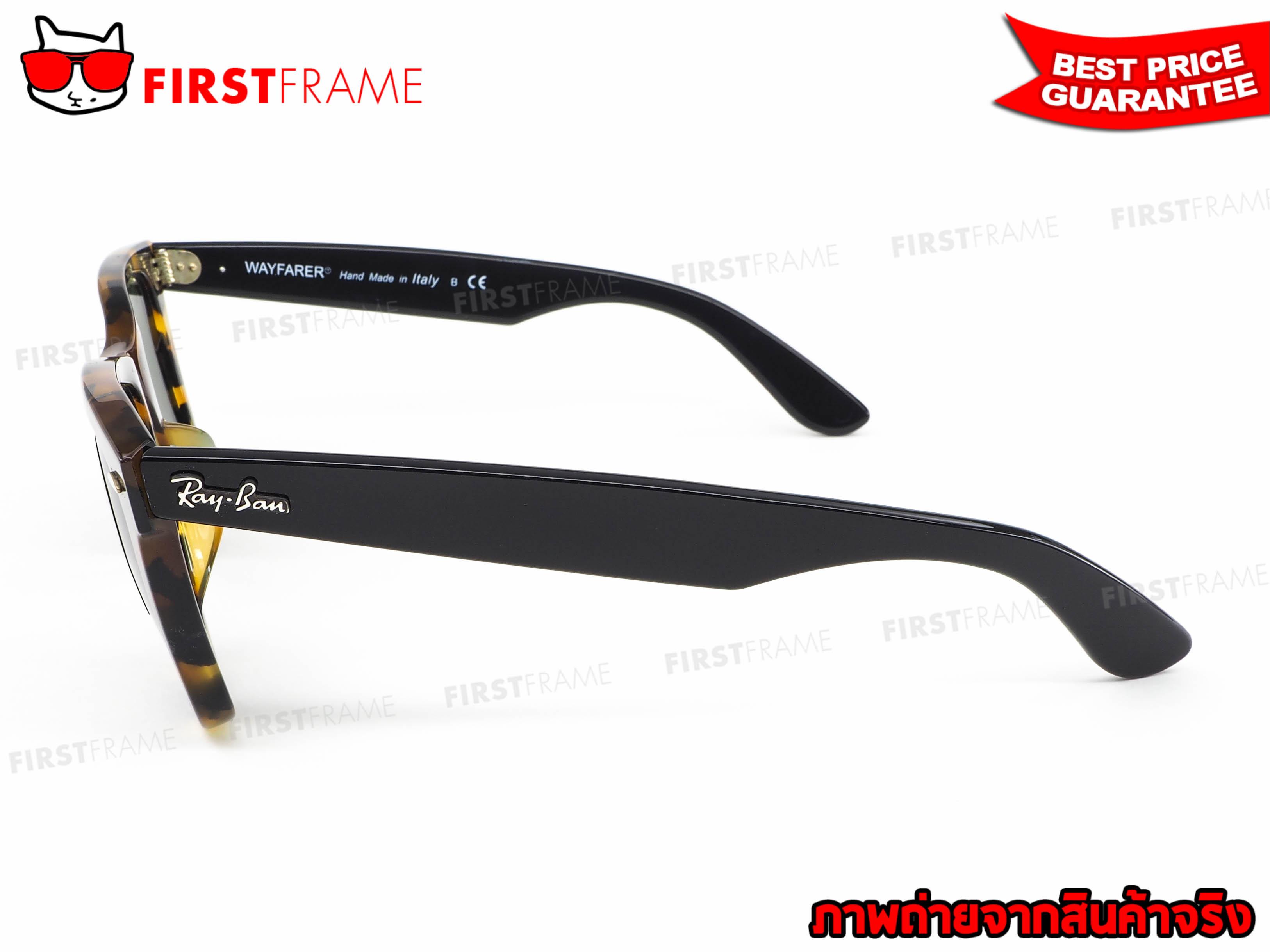 แว่นกันแดด RayBan RB2140F 1157 3