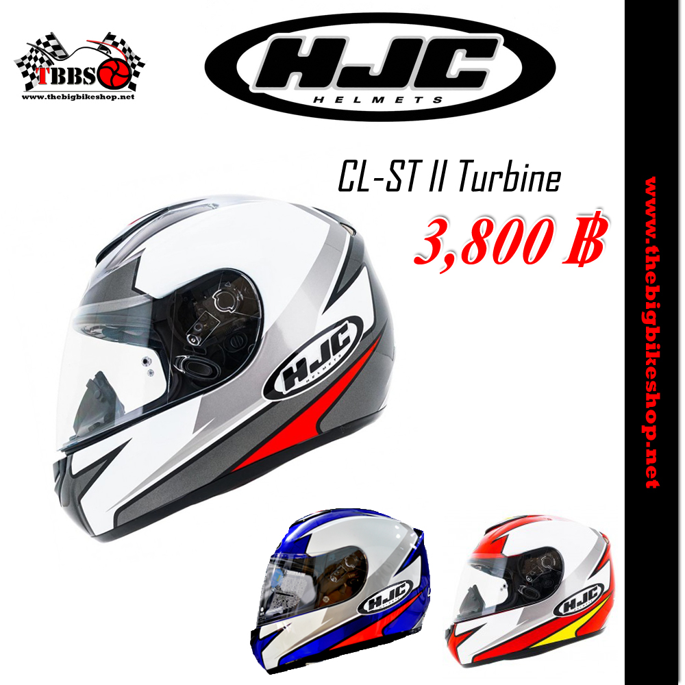 หมวกกันน็อค HJC CL-ST II Turbine
