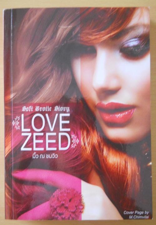 Love zeed / มิ้ว ณ ชมวิว /