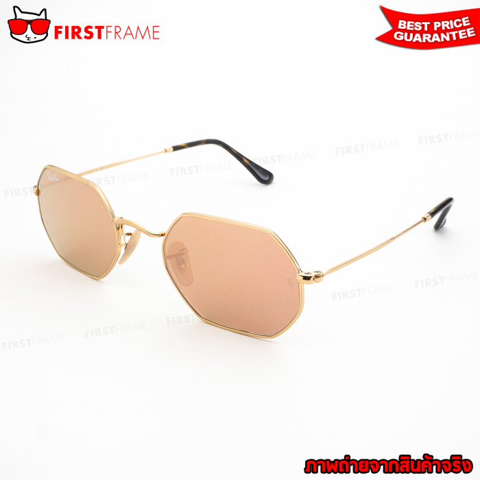 RayBan RB3556 001/Z2 1