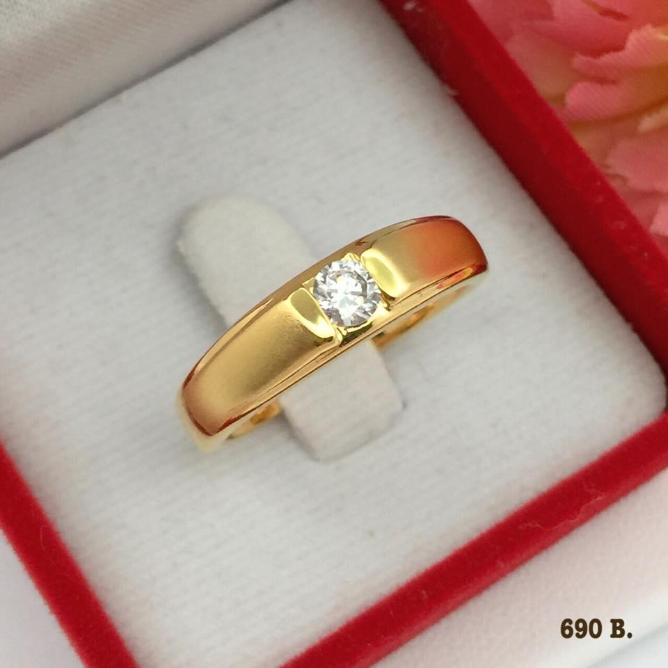แหวนเพชรCZ รหัส R1512 size 62
