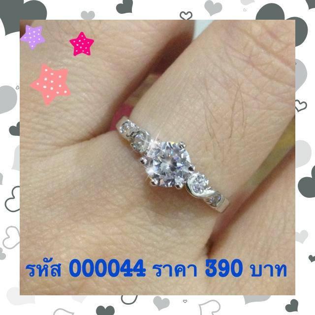 แหวนเพชร CZ รหัส 000044 size 62