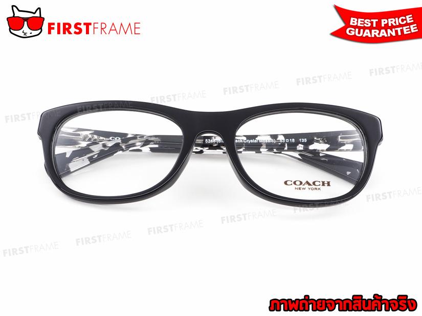 กรอบแว่นสายตา COACH HC6081F 5348 5