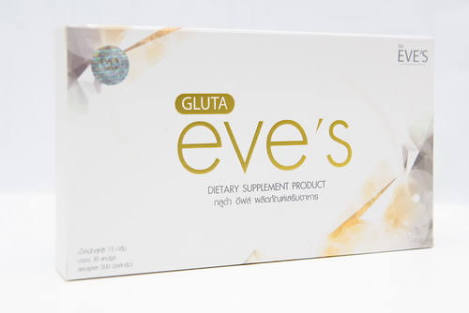 (ส่งฟรีEMS)Pibu Gluta Plus New By EVE'S
