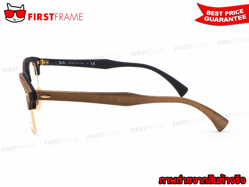 กรอบแว่นสายตา RayBan RX5154M 5560 CLUBMASTER WOOD 3