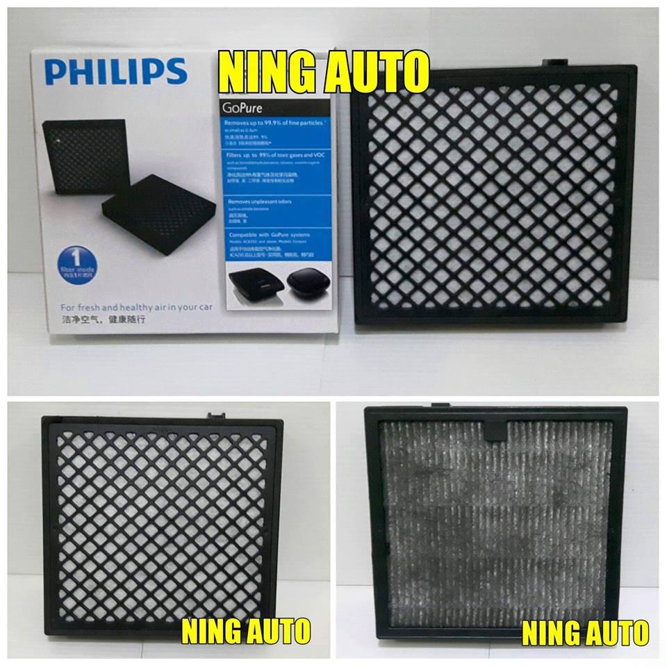 ไส้กรองเครื่องฟอกอากาศในรถยนต์ Philips