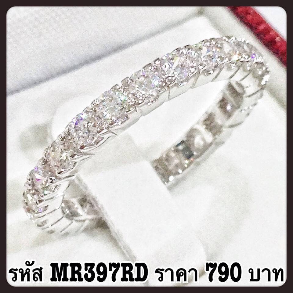 แหวนเพชร CZ รหัส MR397RD size 50