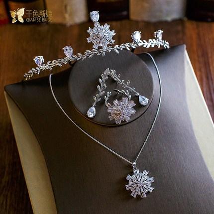 เซ็ทมงกุฏ สร้อยคอ ต่างหู และแหวน สำหรับงานปาร์ตี้ งานแต่งงาน และงานสำคัญต่างๆ