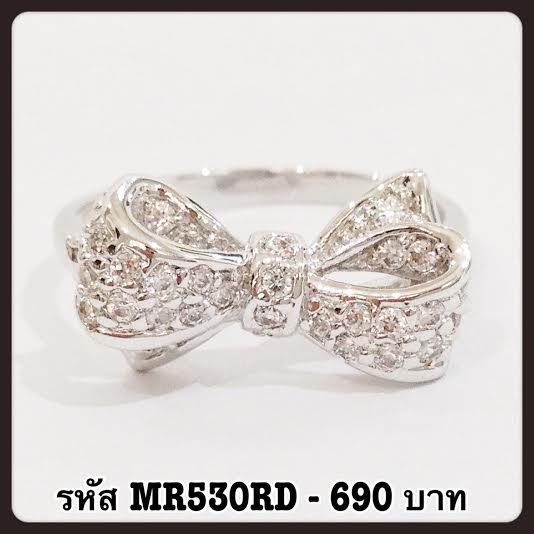 แหวนเพชร CZ รหัส MR530RD size 63