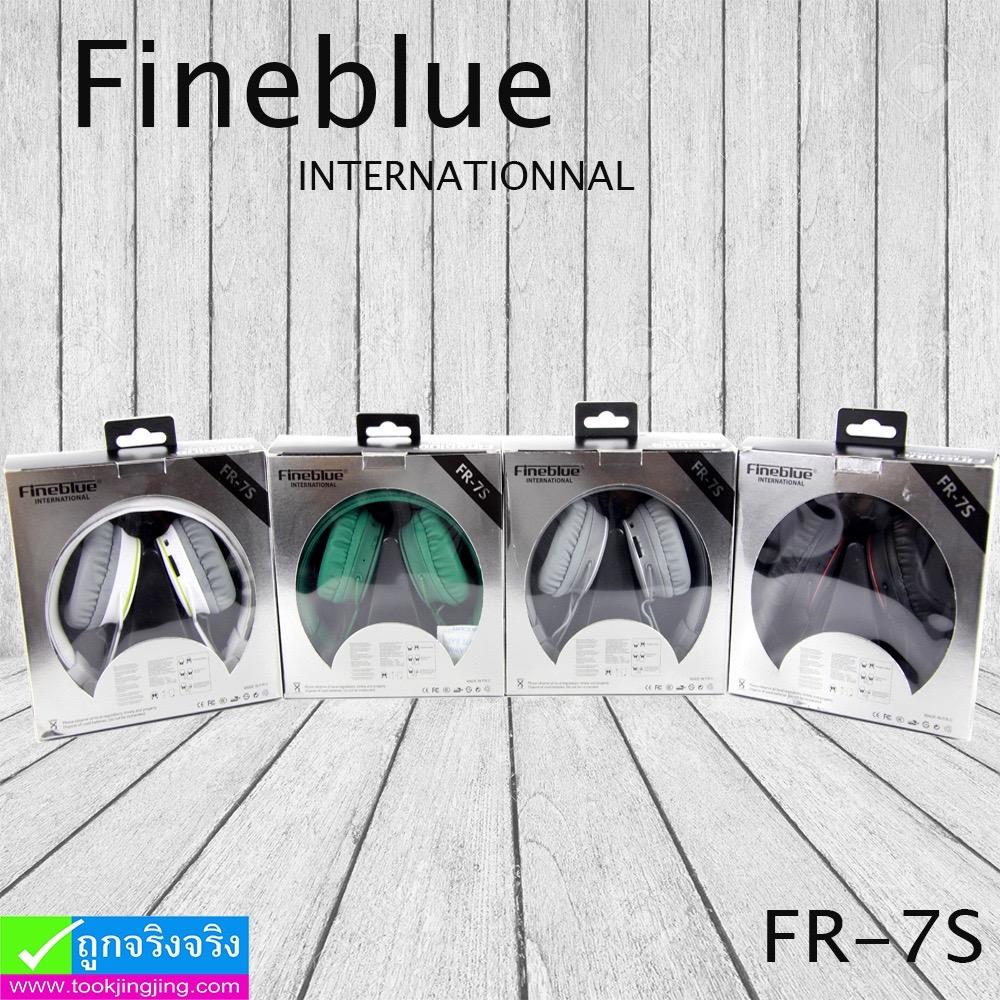 หูฟัง บลูทูธ FINEBLUE FR-7S ราคา 440 บาท ปกติ 1,100 บาท