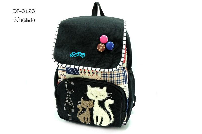 พร้อมส่ง DF-3123 สีดำ กระเป๋าเป้ผ้าไซร์ใหญ่สายซับฟองน้ำนุ่มแต่งผ้าลายแมวคู่