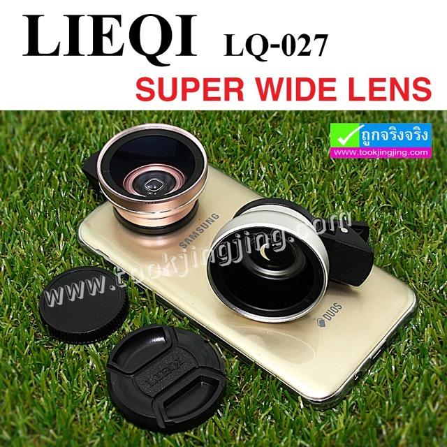 เลนส์ Lens 2 in 1 SUPER WIDE Angle 0.45X & Macro Lieqi LQ-027 ของแท้ ลดเหลือ 239 บาท ปกติ 910 บาท