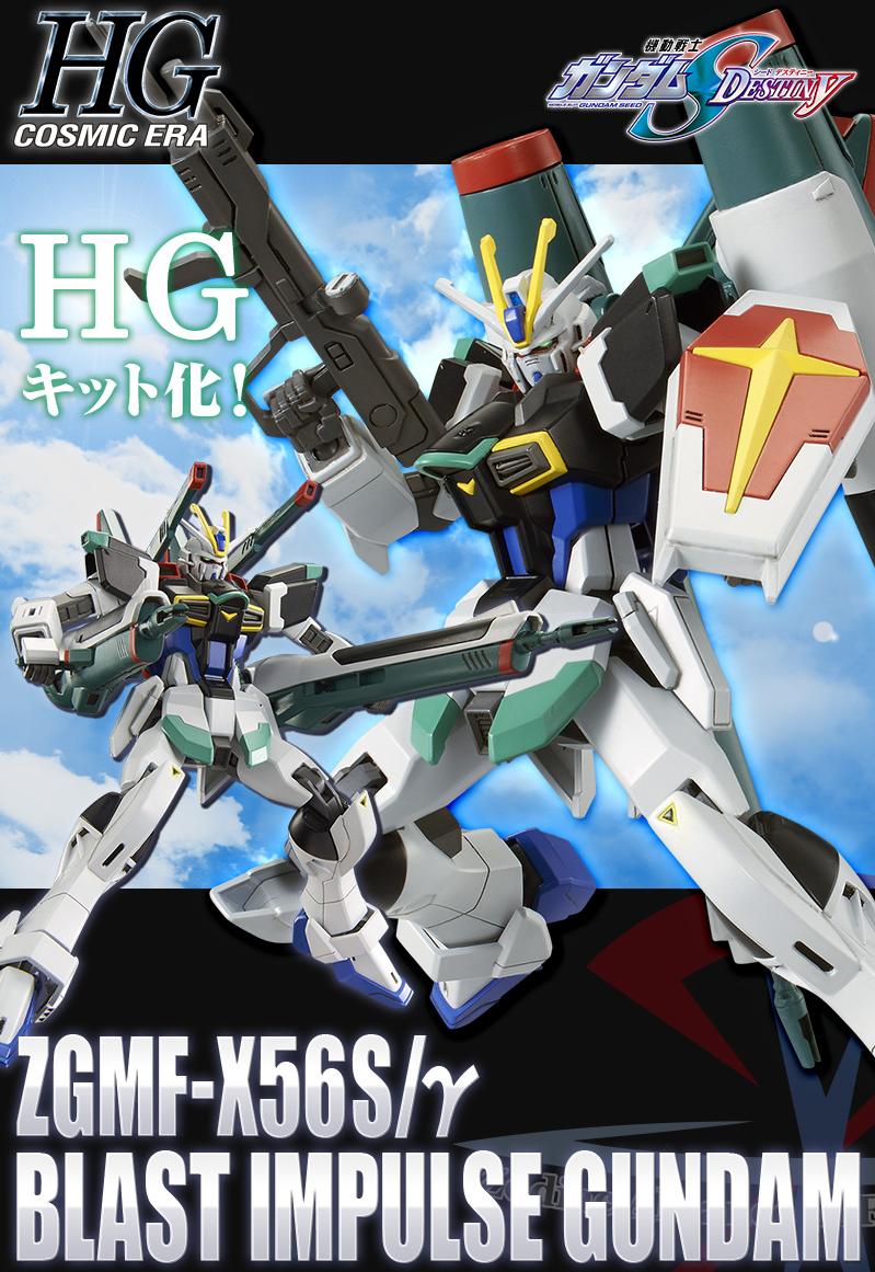 [P-Bandai] HGCE 1/144 Blast Impulse Gundam [REVIVE]