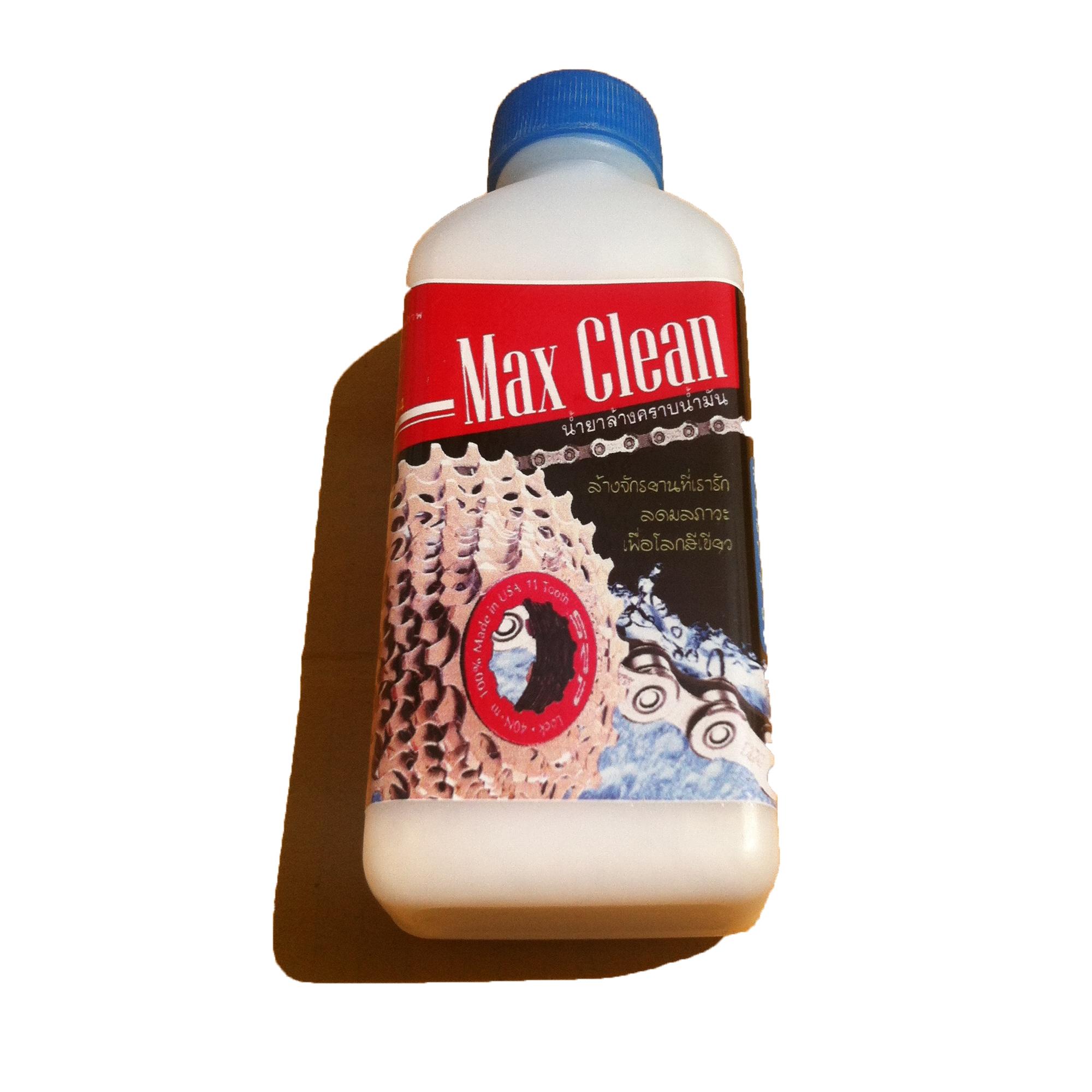 น้ำยาล้างโซ่ Max Clean