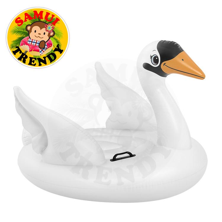White Swan Intex