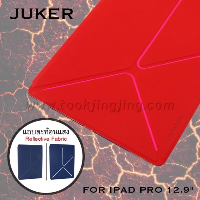 """เคส iPad Pro 12.9"""" JUKER ลดเหลือ 220 บาท ปกติ 460 บาท"""