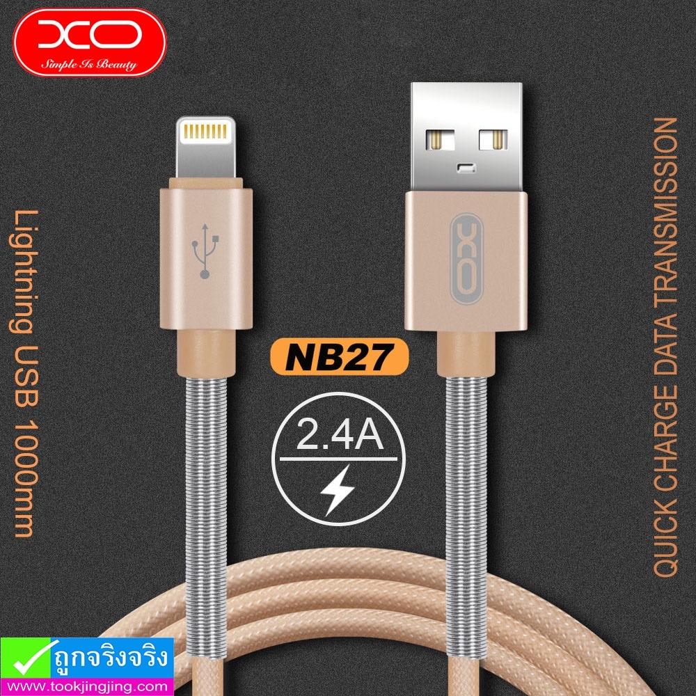 สายชาร์จ iPhone XO NB27 ราคา 90 บาท ปกติ 230 บาท