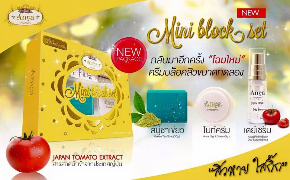 Mini Block Set ครีมบล็อคสิว โฉมใหม่!! Skincare By Anya สิวหาย...ใสกิ๊กรักษาสิวได้ทุกชนิด