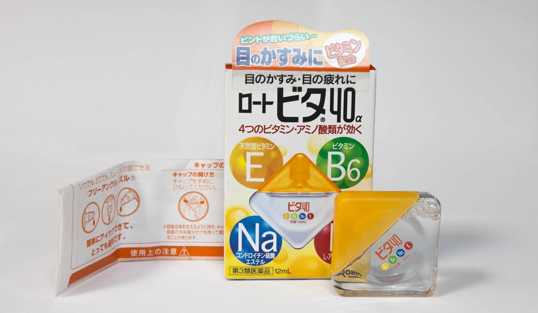 (สีเหลือง) Rohto Cool Vita 40 Alpha Eyedrops 12mL น้ำตาเทียม โรโตะ สูตรเย็นระดับ3 ผสมวิตามินE, B6, Na บำรุงตาที่อ่อนล้าให้สะอาดชุ่มชื่น เย็นชื่นใจ