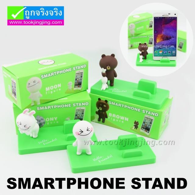 ทีวางมือถือ Smartphone Stand Model การ์ตูน Line ลดเหลือ 95 บาท ปกติ 250 บาท