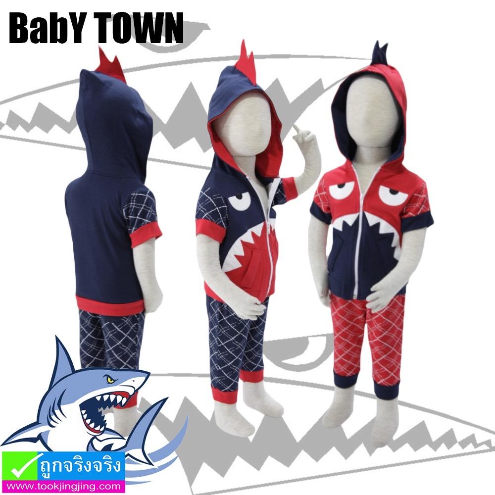 ชุด เสื้อกางเกง เด็ก Baby Town ฉลาม ราคา 240 บาท ปกติ 720 บาท