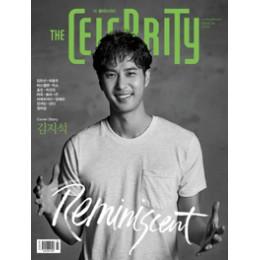 นิตยสารเกาหลี The Celebrity - มีนาคม (2016) หน้าปก KimJiSuk ด้านในมี red velvet Ryeowook)
