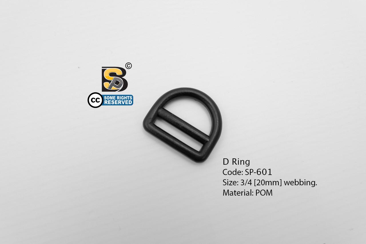 ห่วงตัวดี 6 หุน มีช่อง (แข็ง)/ D-Ring (3/4)
