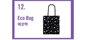 ของหน้าคอน TAEYEON 'Butterfly Kiss' OFFICIAL GOODS eco bag